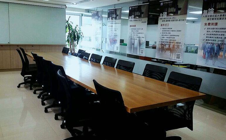 台北視聽教室